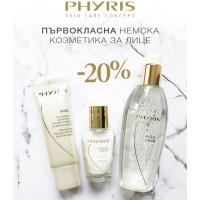 - 20 % на PHYRIS - немската козметика за перфектно лице!
