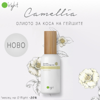 Ново! Camellia - олиото за коса на гейшите!