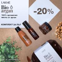 Сложи край на накъсването и купи с 20 % отстъпка травъл комплект Bio Argan на LAKME