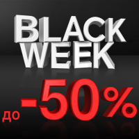 3, 2, 1... Старт! BLACK WEEK с намаления до 50% в Златна рибка