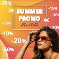 ☼ ☼ ☼ SUMMER PROMO  ☼ ☼ ☼ Отстъпки до 50% на любими марки!