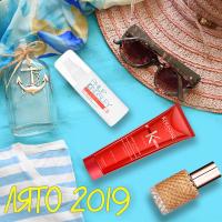 Лято е! ☀ Представяме ти ТОП продукти за коса SUMMER 2019!