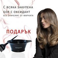 ПОДАРЪК купа и четка Marlique Mix с всяка закупена боя с оксидант, без значение от марката
