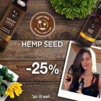 - 25 % на Hemp Seed!  Хитовата козметика за коса с коноп и кокос!