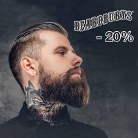Само за мъже! -20 % на Боя-шампоан за коса и брада Beardburys