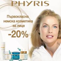 Подмлади лицето си!  -20% на първокласните немски продукти Phyris!