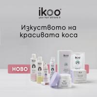 НОВО! IKOO Infusions – Изкуството на красивата коса!