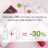 Получаваш 30% отстъпка на O'right при покупката на повече от един продукт