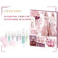 24 подаръка ви делят от красивата кожа! Посрещни адвент календара на Phyris