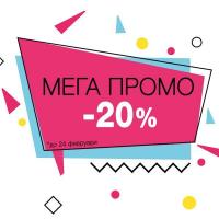 Месец на Oright - 20 % на всички продукти на марката