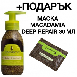 Олио Macadamia Healing Oil Treatment 125 мл