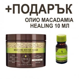 Подхранваща маска за нормална до плътна коса  236 мл Macadamia Professional Nourishing Moisture