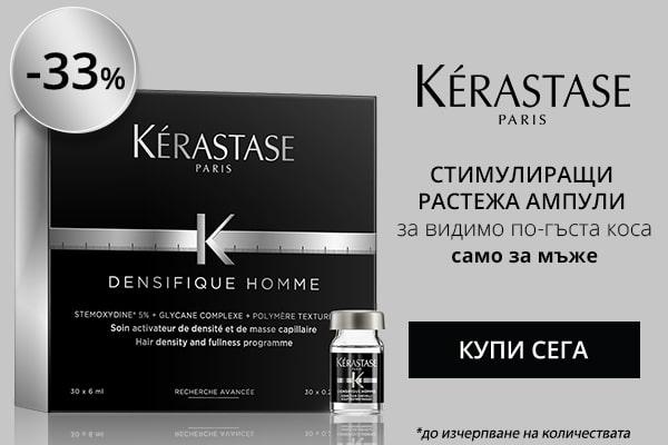 kareastase2