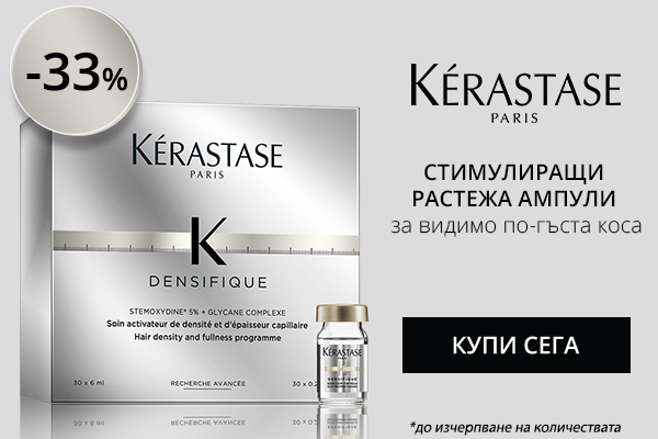 kerastase1