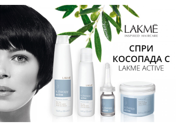 lakme-active